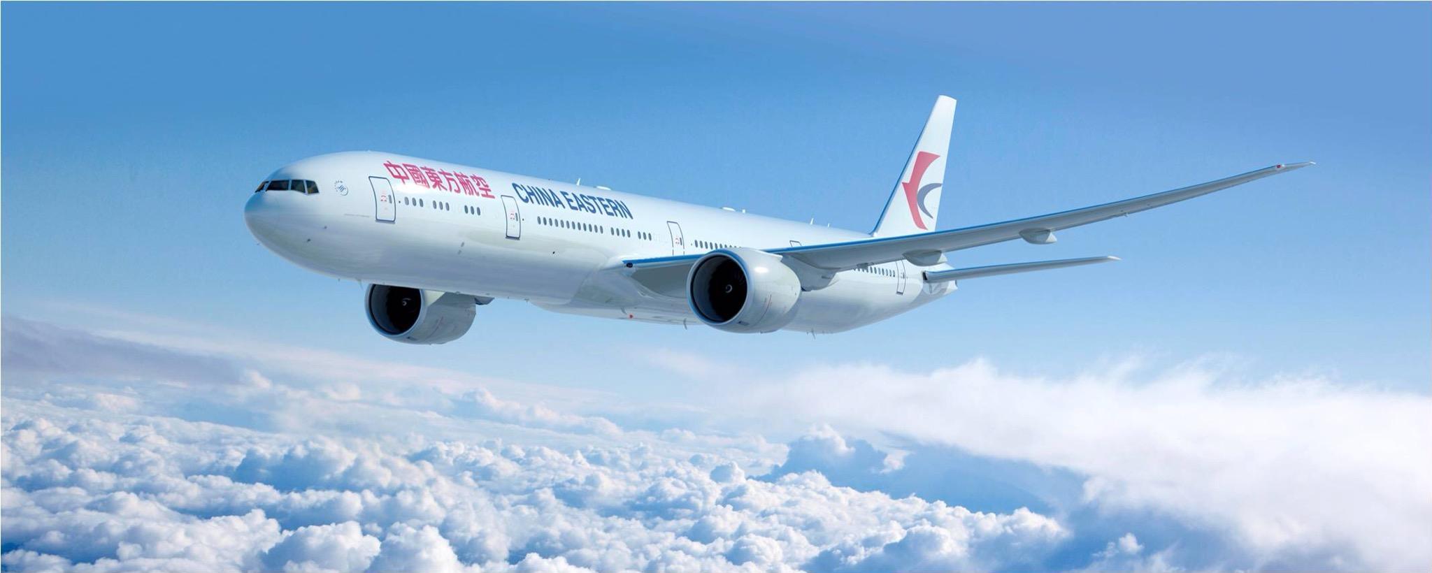 Resultado de imagen para china eastern airlines